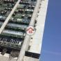 盈業大廈 (Profit Industrial Building) 葵青葵豐街1-5號|