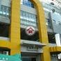 百樂門大廈, 12 嘉業街 小西灣 柴灣區 香港島