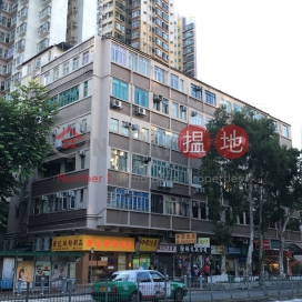 Ting Kok Building,Tai Po, New Territories