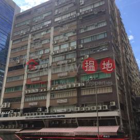 Hong Kong Industrial Centre Block A,Cheung Sha Wan, Kowloon