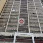 渣華商業中心 128 渣華道 北角 東區 香港島