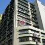 楊耀松第6工業大廈 (Yeung Yiu Chung No 6 Industrial Building) 長沙灣長順街19號 