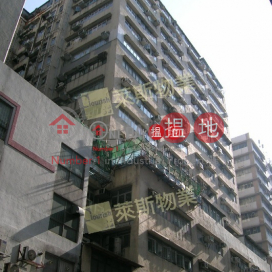 Sing Win Industrial Building|Kwun Tong DistrictSing Win Factory Building(Sing Win Factory Building)Sales Listings (kants-05630)_3