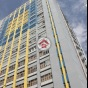 葵涌屈臣氏中心 (Watson Centre) 葵青工業街16號|