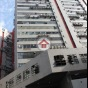 宏達工業中心 (Vanta Industrial Centre) 葵青大連排道21-33號|