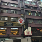 蘭芳道11號 (11 Lan Fong Road) 灣仔蘭芳道11號 