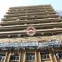 永明工業大廈 (Wing Ming Industrial Centre) 長沙灣長裕街15號|