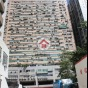 榮興工業大廈 (Wing Hing Industrial Building) 荃灣柴灣角街83號 