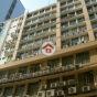 Wah Shing Industrial Building (Wah Shing Industrial Building) Cheung Sha WanCheung Shun Street18號|