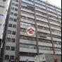 泉基工業大廈 (Chuan Kei Factory Building) 葵青健康街15-23號|
