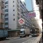 麗昌工廠大廈 (Lai Cheong Factory Building) 長沙灣光昌街3號|