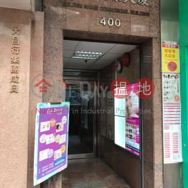 Golden Name Commercial Building,Prince Edward, Kowloon