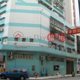 China Fen Hin Building,Cheung Sha Wan, Kowloon